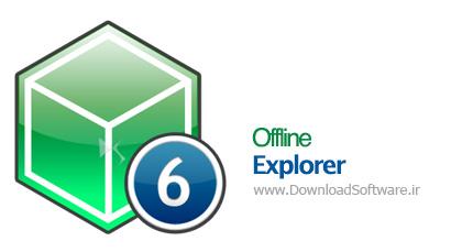 دانلود نرم افزار Offline Explorer - نرم افزار مشاهده ی آفلاین صفحات وب