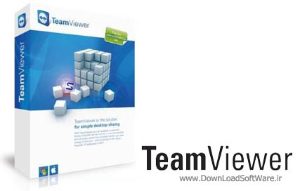 دانلود تیم ویور TeamViewer نرم افزار مدیریت رایانه از راه دور