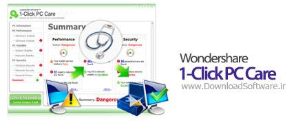 Wondershare 1-Click PC Care