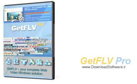 دانلود نرم افزار GetFLV - برنامه ذخیره سازی و نمايش فایل های FLV