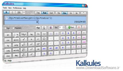 دانلود ماشین حساب Kalkules نرم افزار ماشین حساب مهندسی برای کامپیوتر