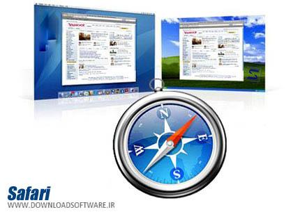 دانلود مرورگر زیبا و قدرتمند Apple Safari 5.0.5 Final - وب سایت دانلود سافت ور