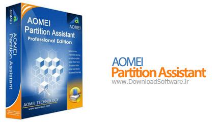دانلود برنامه AOMEI Partition Assistant All Editions نرم افزار مدیریت پارتیشن های هارد دیسک