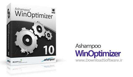 دانلود نرم افزار Ashampoo WinOptimizer - بهینه ساز ویندوز
