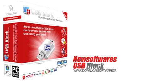 دانلود Newsoftwares USB Block برنامه غیرفعال کردن پورت USB