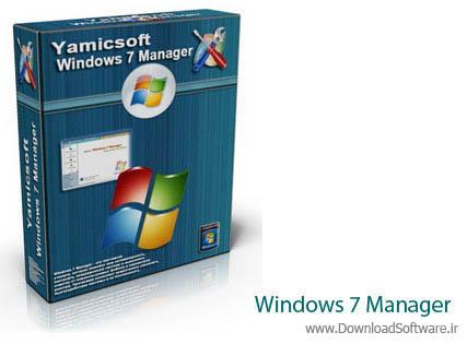 دانلود نرم افزار Windows 7 Manager - برنامه مدیریت ویندوز 7