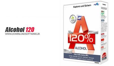 دانلود برنامه الکول 120 درصد Alcohol 120% - برنامه کپی دیسک های قفل دار
