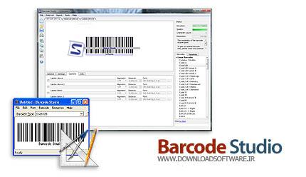 دانلود Barcode Studio + Enterprise - نرم افزار ساخت بارکد