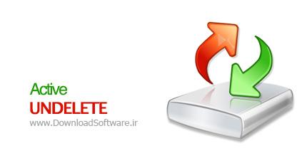 دانلود نرم افزار Active UNDELETE بازگردانی اطلاعات پاک شده در ویندوز