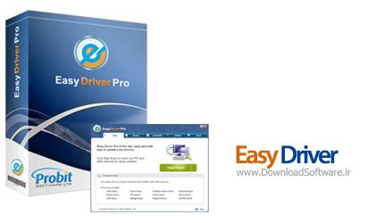 دانلود Easy Driver Pro نرم افزار بروز رسانی درایور ها