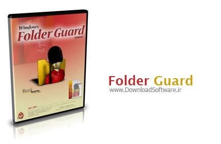 دانلود نرم افزار Folder Guard Pro - برنامه حفاظت از پوشه ها
