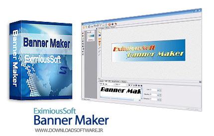 دانلود نرم افزار EximiousSoft Banner Maker - بهترین برنامه ساخت بنر