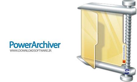 دانلود PowerArchiver + Portable فشرده سازی قدرتمند