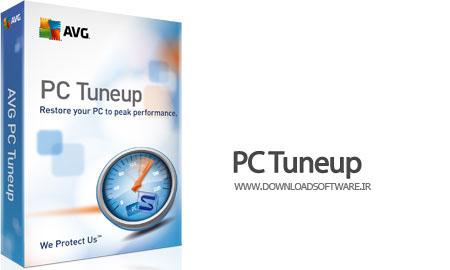 دانلود نرم افزار AVG PC TuneUp - برنامه بهینه سازی قدرتمند