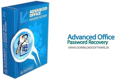 دانلود نرم افزار Advanced Office Password Recovery Pro