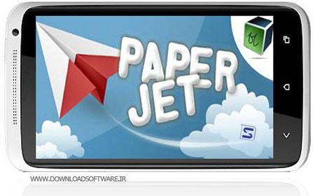 دانلود رایگان بازی بسیار زیبا و جذاب Paper jet – برای گوشی های اندروید