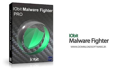 دانلود نرم افزار حذف فایل های مخرب IObit Malware Fighter - حذف فایل مخرب