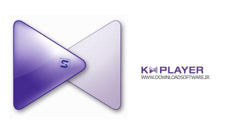دانلود قدرتمندترین نرم افزار پخش فیلم KMPlayer