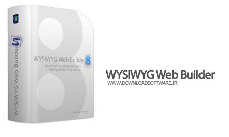 دانلود WYSIWYG Web Builder - نرم افزار طراحی وب برای ویندوز