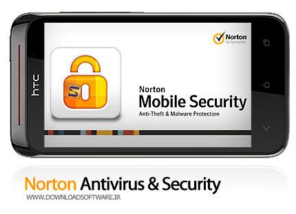 دانلود Norton Security and Antivirus Premium - نرم افزار موبایل آنتی ویروس نورتون