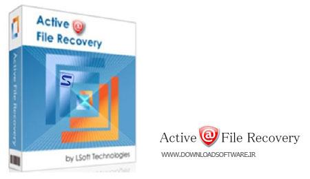 دانلود برنامه Active File Recovery - نرم افزار بازیابی اطلاعات