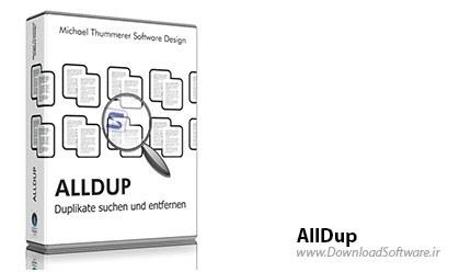 AllDup + Portable - برنامه جستجو و حذف فایلهای تکراری