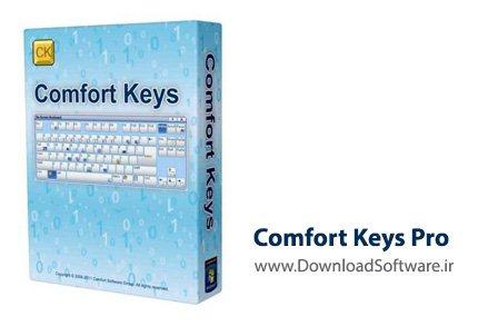 دانلود نرم افزار Comfort Keys Pro - نرم افزار ساخت کلید میانبر