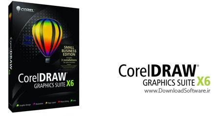 دانلود نرم افزار CorelDRAW Graphics Suite - مجموعه ابزارهای طراحی کورل