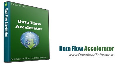 Data Flow Accelerator