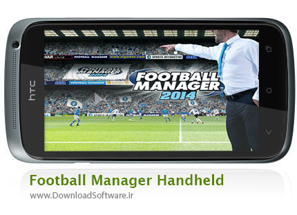 Football-Manager-Handheld