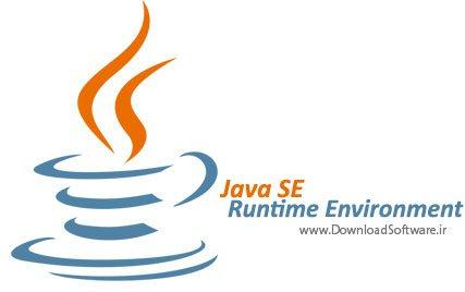 دانلود نرم افزار Java SE Runtime Environment