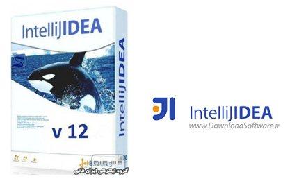 دانلود نرم افزار Jetbrains IntelliJ IDEA - برنامه تولید نرم افزار به زبان جاوا