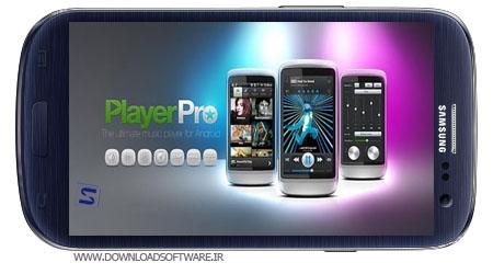 دانلود PlayerPro Music Player - بهترین موزیک پلیر برای اندروید