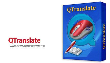 دانلود برنامه QTranslate نرم افزار مترجم متون