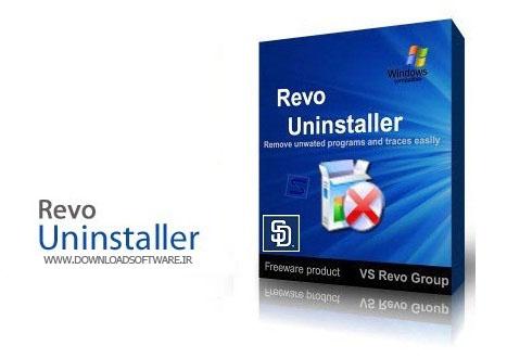دانلود حذف نرم افزار از کامپیوتر Revo Uninstaller Pro بهترین برنامه حذف نرم افزار