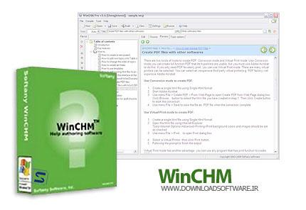 دانلود نرم افزار Softany WinCHM - ساخت راهنمای نرم افزار