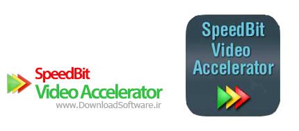 SpeedBit-Video-Accelerator