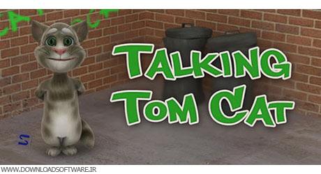 دانلود بازی تام گربه سخنگو Talking Tom Cat v3.7.1.26 - اندروید