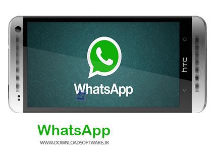 دانلود برنامه WhatsApp Messenger - نرم افزار مسنجر WhatsApp برای اندروید