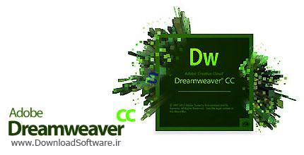 دانلود نرم افزار Adobe Dreamweaver CC - ادوبی دریم ویور برای طراحی وب سایت
