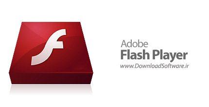 دانلود برنامه Adobe Flash Player - نرم افزار مشاهده فایل فلش