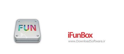 دانلود iFunBox - نرم افزار مدیریت کامل گوشی آیفون، آیپد و آیپاد