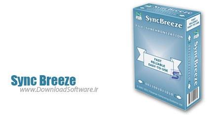 دانلود نرم افزار Sync Breeze - برنامه هماهنگ سازی فایل ها