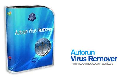 Autorun-Virus-Remover