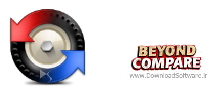 دانلود نرم افزار Beyond Compare - مقایسه فایل ها و فولدرها