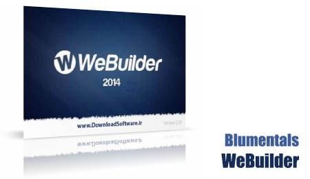 دانلود Blumentals WeBuilder - نرم افزار ویرایشگر کد در ویندوز