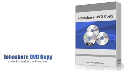 Joboshare DVD Copy