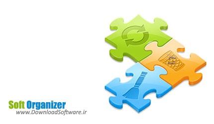 دانلود نرم افزار Soft Organizer برنامه حذف کننده برنامه های نصب شده