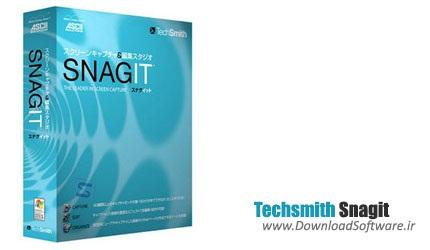 دانلود نرم افزار Techsmith Snagit - برنامه عكس برداری از دسکتاپ