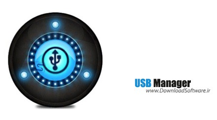 USB Manager